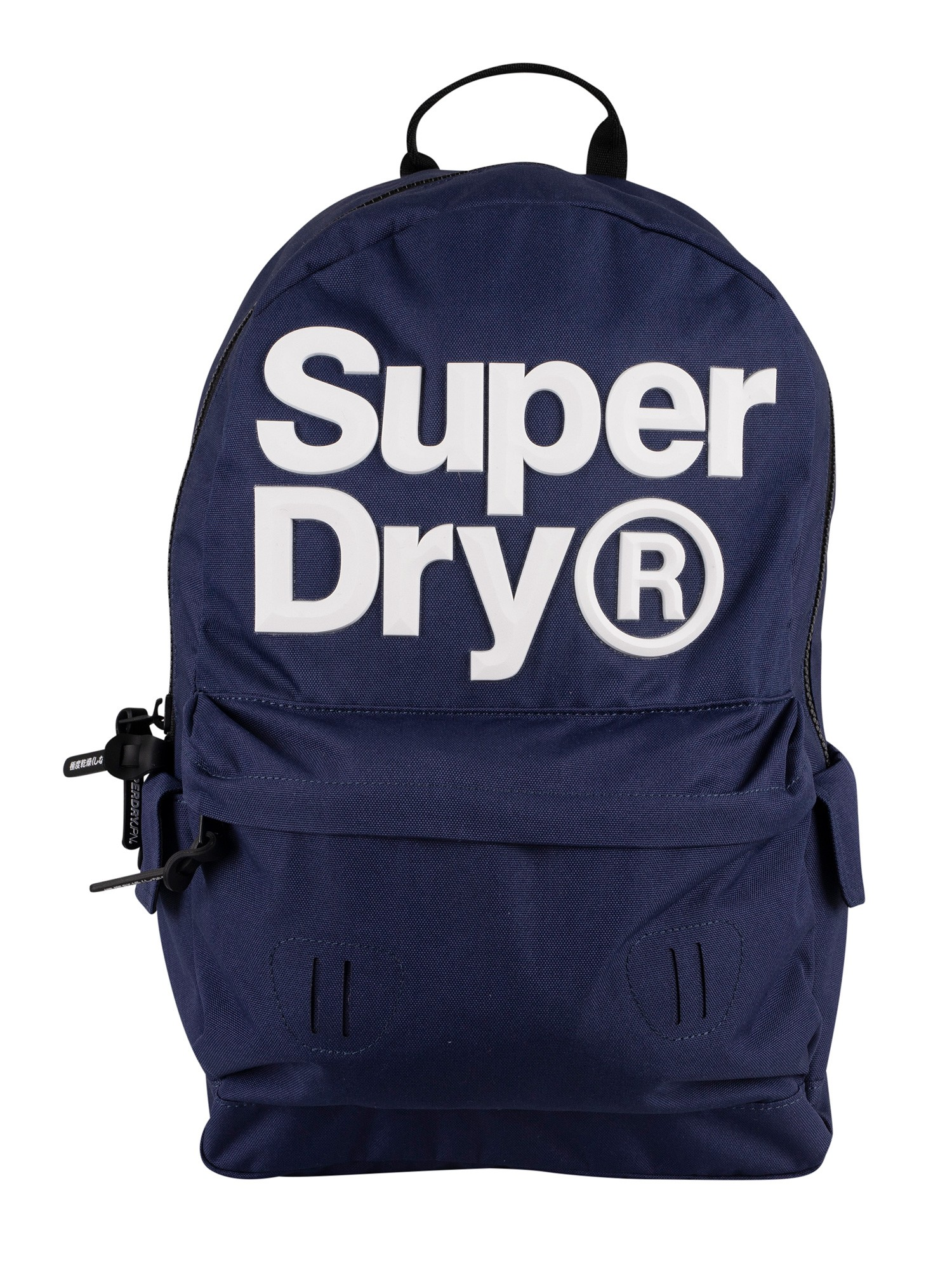 Superdry Logo Montana Backpack - Downhill Blue