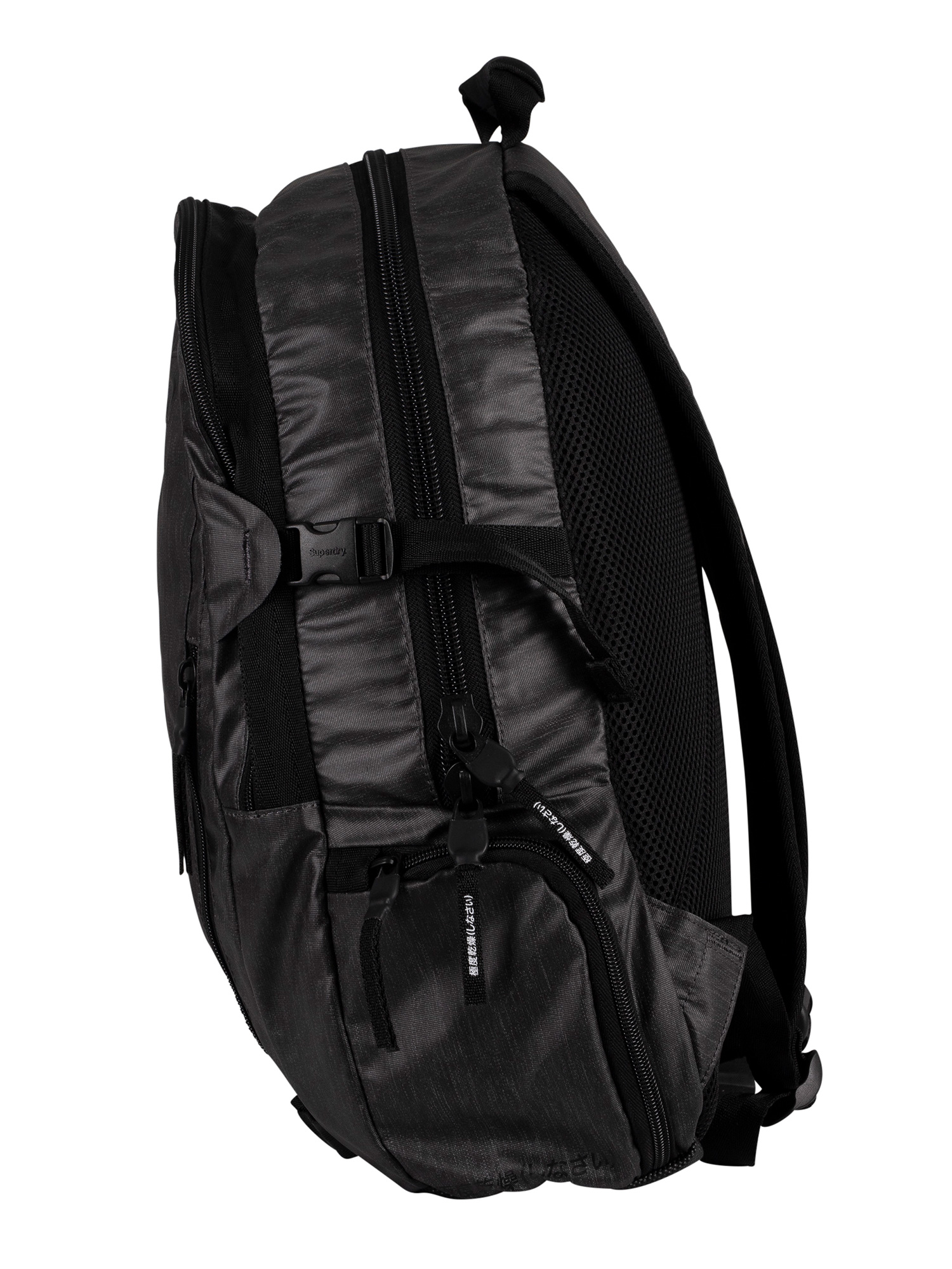 Superdry Tarp Backpack - Black