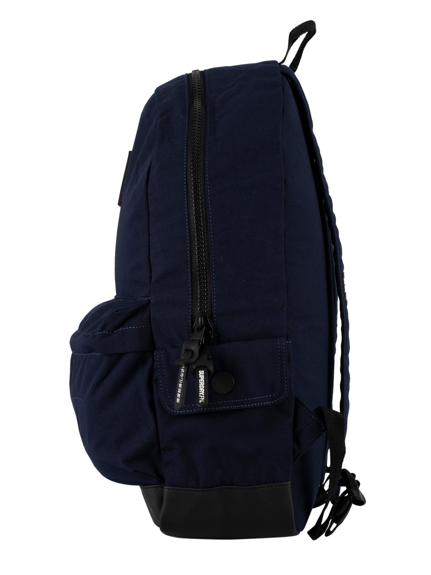 Superdry Classic Montana Backpack - Atlantic Navy
