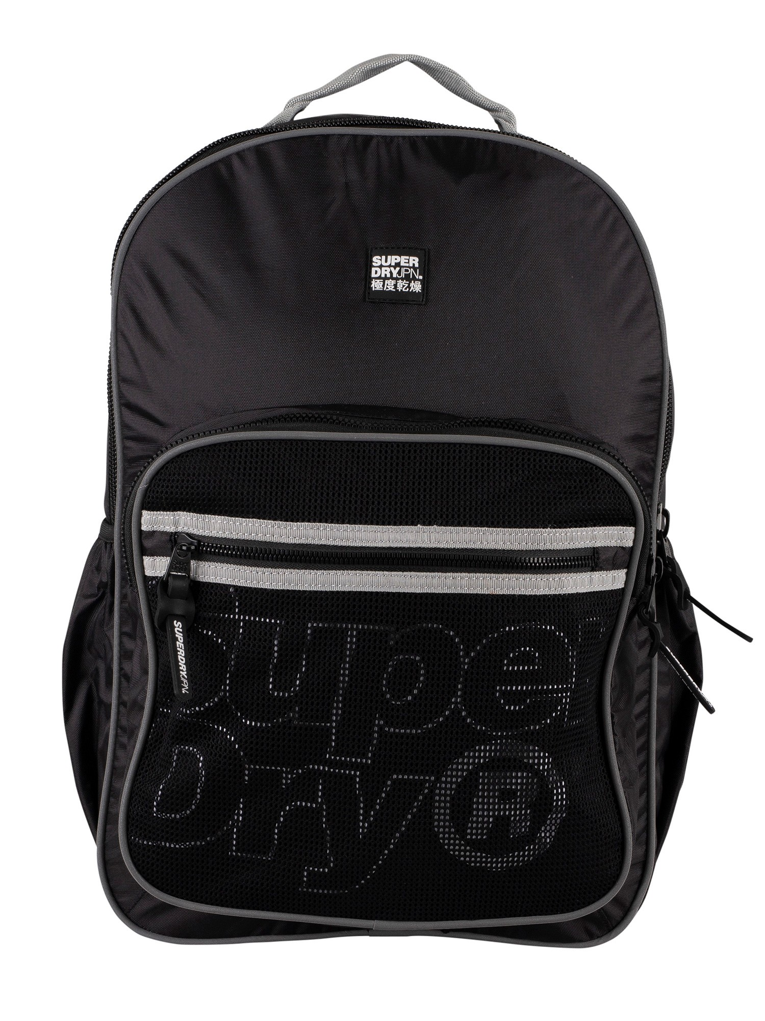 Superdry Scholar Backpack - Black